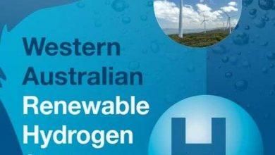 Western Australia Renewable Hydrogen Fund 2nd round is open