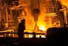 H2GS plans 5MT hydrogen-based steel plant in Sweden