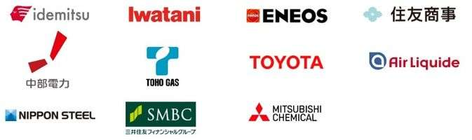 Japanese consortium releases findings on Chita hydrogen port terminal