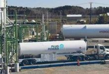 Plug Power to install 120 MW PEM electrolyser in NY, the largest in the region