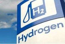 Chile National Hydrogen Institute