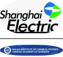 China opens PEM electrolyser R&D Centre