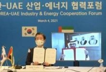Korea and UAE to cooperate on the hydrogen economy