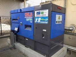 Hydrogen Mixed Diesel Generator