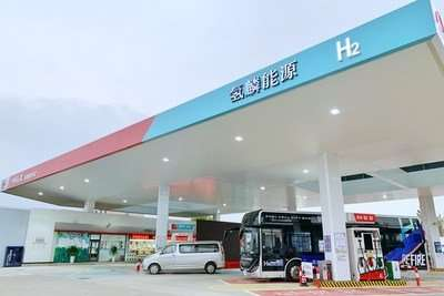 Hydrogen power buses are put in service in China Dalian city with Sinopec stations