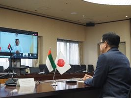 Japan and UAE agree to develop supply chain