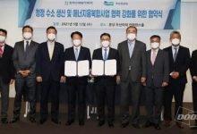 Doosan Heavy partners for expanding clean hydrogen portfolio (1)
