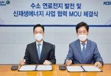 Hyundai Oilbank enhances its hydrogen portfolio