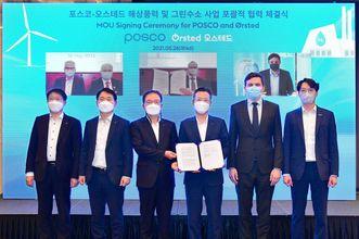 Orsted, POSCO to work on renewable hydrogen in Korea