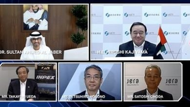 UAE and Japan to explore hydrogen and blue ammonia