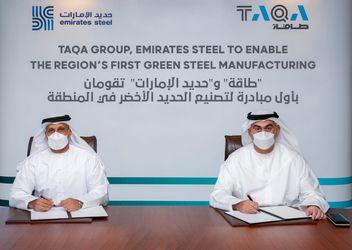 Emirates Steel, Taqa to produce hydrogen-based green steel