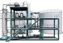 Hydrogenious LOHC Technologies raises €50 million