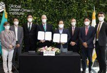 Kogas, Gggi agree on promoting green hydrogen