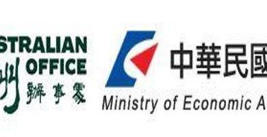 Taiwan, Australia to cooperate on hydrogen energy development